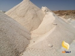 where to buy rock salt
